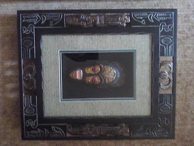 African Tribal Mask Shadow Box