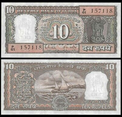 India 10 RUPEES Sign 85 ND (1985-90) P 60l UNC
