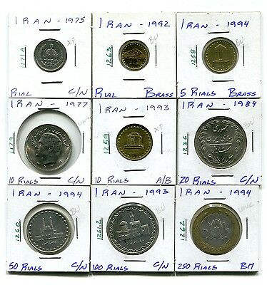 Iran : Lot of 9 different coins 1975 - 1994