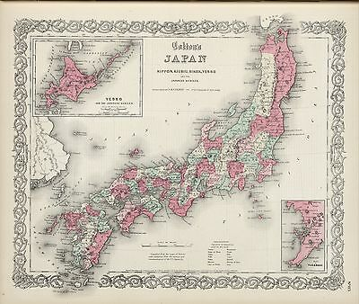 125 maps JAPAN old history JAPANESE EMPIRE Genealogy VILLAGES SETTLEMENTS DVD