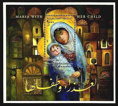 Palestinian Authority, Maria With Her Child, Year 2002, Mnh, Block, Rare