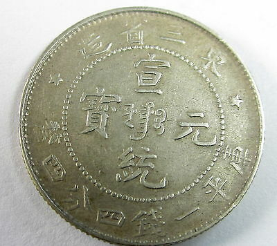 China Manchurian Provinces 20 Cents, 1910, Circulated, Uncertified