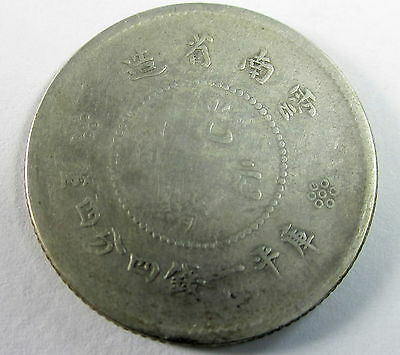 China Yunnan Province 20 Cents, 1911, Circulated, Uncertified
