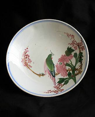ANTIQUE CHINESE DISH /BOWL 18th / 19 th CENTURY