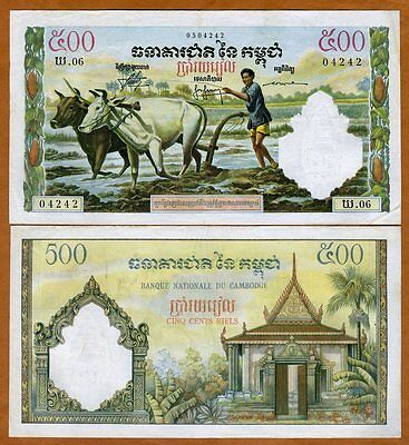 Cambodia, 500 Riels, ND (1968), P-14c, VF   Great French Print
