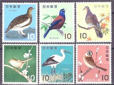 Japan 1964 Endangered Native Birds Pigeon Stork Jay Ptarmigan Conservation MNH