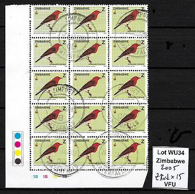 Zimbabwe 2005 Birds Z-value in Block of 15 (1B cylinder), VFU (WU34)