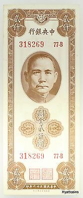 1947 The Central Bank of China 2000 Customs Gold Units Uncirculated