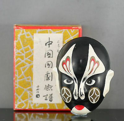 Vintage Chinese Hand Painted Beijing Opera Painted Face Mask Original Box