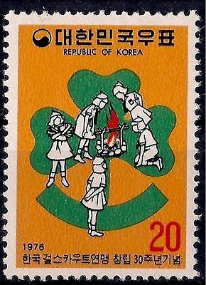 Korea 1966 Scouts Girl Guides Scouting Camp Fire Clover 1v MNH