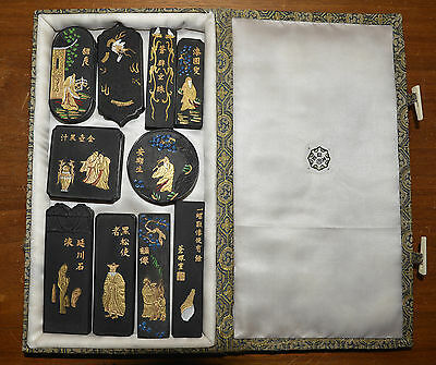 Vintage Chinese Decorative Ink Cake Set  ** VERY NICE **