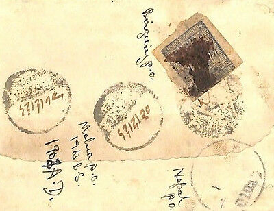 BF3 1907 NEPAL PRIMITIVE IMPERF ISSUE 1a Blue *Binguing* Cover {samwells-covers}