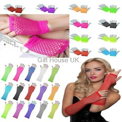Ladies Fishnet Lace Long Short Fingerless Gloves Fancy Dress Party AccessoriesB3