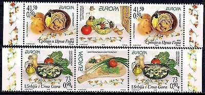 Serbia 2005 Gastronomy Cooking Food Fish Legumes Vegetables Oil Europa lbs MNH/1