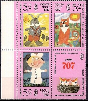 Russia 1989 Cat Rabbit Medical Children's Drawing AID Health Doctor Art blk MNH