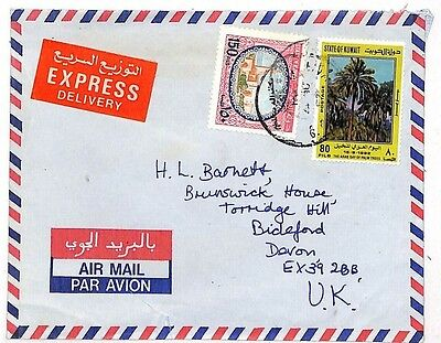 UU197 Kuwait EXPRESS Commercial Airmail Devon GB Cover {samwells-covers}