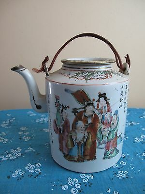 Fine Antique 19th  Chinese Porcelain Cattle Teapot Hand Painted with Enamel