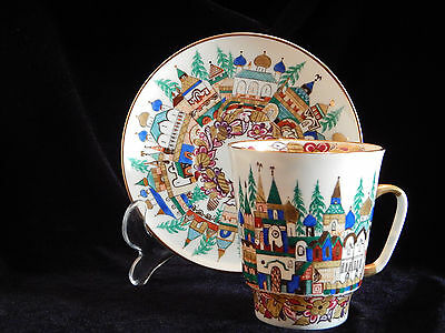 Vintage Hand Painted Russian Lomonosov Cup and Saucer  Signed bone china