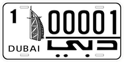 Dubai 00001 Aluminum Any Number Text Personalized Novelty Car License Plate