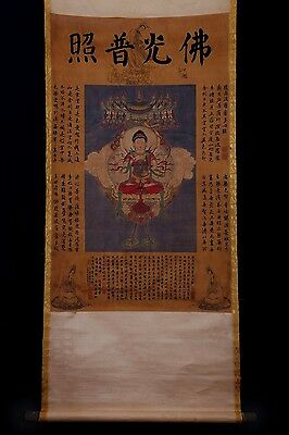 Very Long Old Chinese Scroll Hand Painting Sitting Buddha Marks PP566