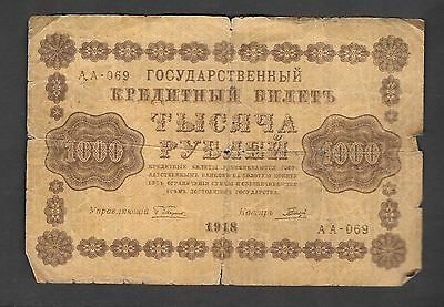 Russia,  1000 Rubles Circulated Banknote 1918
