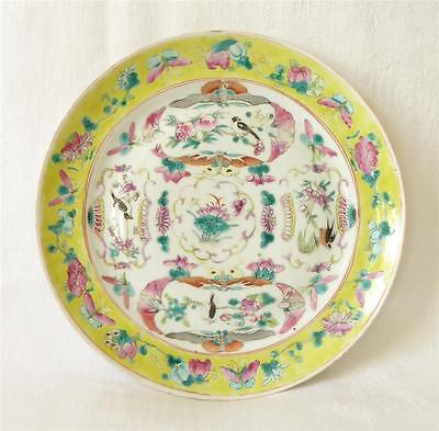 19Th C Chinese Famille Rose Hand Painted Porcelain Plate Red Seal Mark