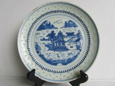 Antique Chinese Qing Dynasty Porcelain B&W Plate