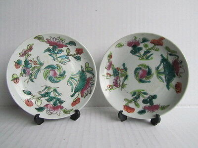 Pair of Antique Chinese Qing Dynasty Porcelain Famille Small Plates