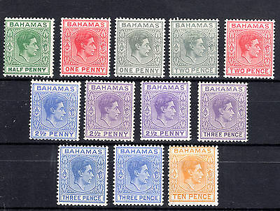 Bahamas 1938-52 collection Cat £55 lmmint-with shades-nice lot
