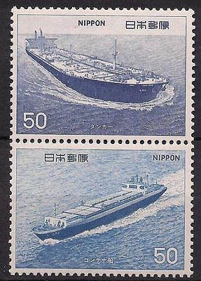 Japan 1976 Container Ships Oil Tanker Boats Nautical Transport 2v MNH