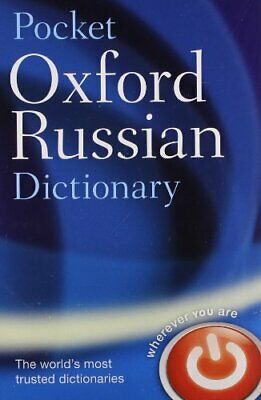 Pocket Oxford Russian Dictionary by Thompson, Della Paperback Book The Cheap
