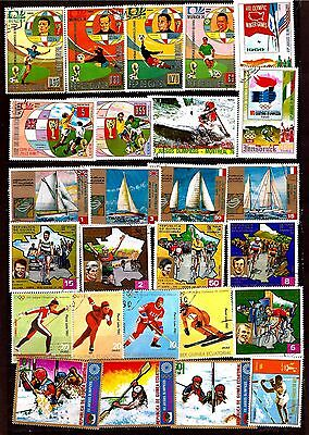 GUINEE EQUATORIALE 50 timbres :Le sport: football,voiles,cyclisme,hockey, G226