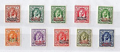 Jordanian Occupation of Palestine 1948 O/P Set To 20 Mils Mint MLH X6213