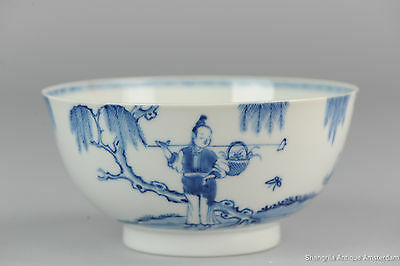 18C Qianlong Period Chinese Porcelain Bowl Figural Woman + Child Antique
