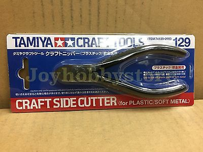 TAMIYA 74129 Craft Side Cutter - For Plastic/Soft Metal