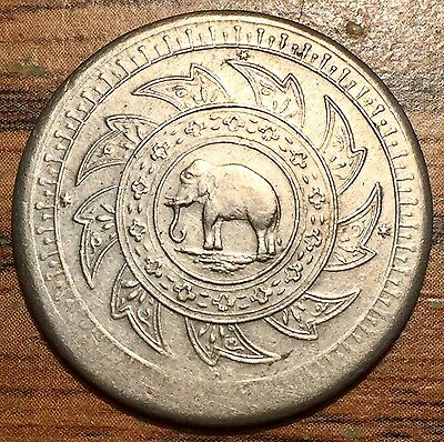 1860 Silver Thailand 1/2 Baht Salung Rama IV Elephant Coin Condition About UNC+