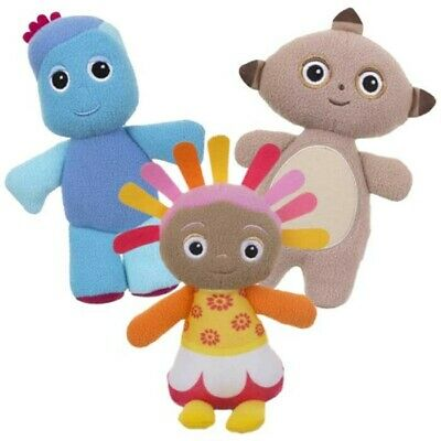 IN THE NIGHT GARDEN - CUDDLY SOFT ANIMAL PLUSH TOY 20cm - Ages 0+ *FREE DELIVERY
