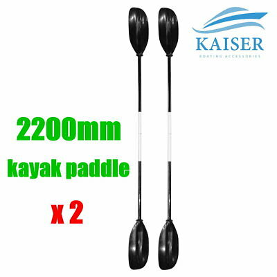 2x Premium 2.2m 220cm Black Alloy Aluminum Asymmetric Kayak Paddle - Split Shaft