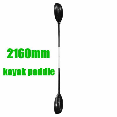 Premium 2.2m 220cm Black Alloy Aluminum Asymmetric Kayak Paddle - Split Shaft