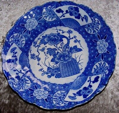 Large Antique Japanese Arita Blue And White Charger Marks To Base Fans & Floral
