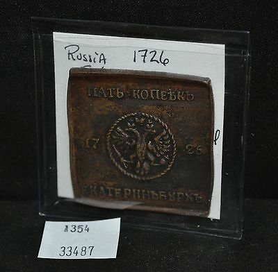 West Point Coins ~ 1726 Russia Plate Money 5 Kopeks KM #PM4 Rare Coin Very Nice!