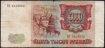 1993 RUSSIA 5000 RUBLES BANKNOTE * 4418283 * aF * P-258 *