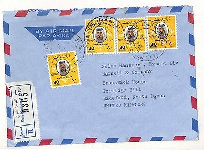 UU24 1980 Qatar Doha Devon England GB Cover Airmail {samwells-covers}