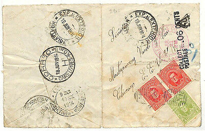 MM51 1914 Uruguay *Canelones* UNDERPAID Cover Illinois USA {samwells-covers}