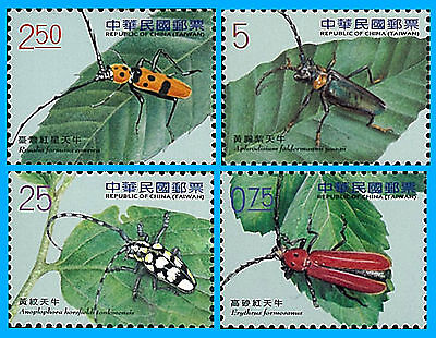 Taiwan Stamp, 2010 TAI1010 Long- Norned Beetles I, Insect, Plant, Nature