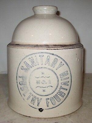 """Antique Stoneware Sanitary Poultry Fountain No. 1 - 9 1/2"""" Tall"""