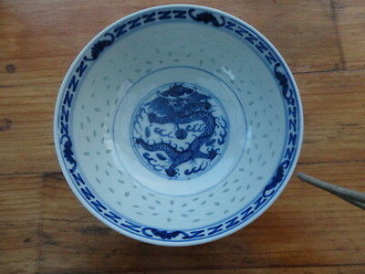 Vintage Chinese Imperial Dragon on Rice Grain Bowl Circa 1930's