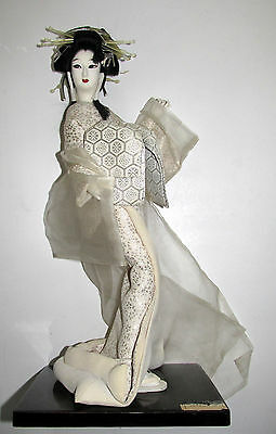 """Nishi ND Japan Geisha  Doll Snow Queen Fabric Face Vintage 18"""" Tall On Stand"""