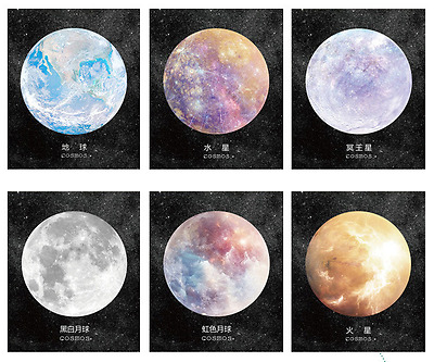 6Pack(180 sheets) Cosmos Milky Way Mars Earth Moon prints sticky notes