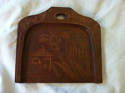 """2 Asian Hand Carved Wood Dust Crumb Pans 7"""" - 8 3/8""""  W"""